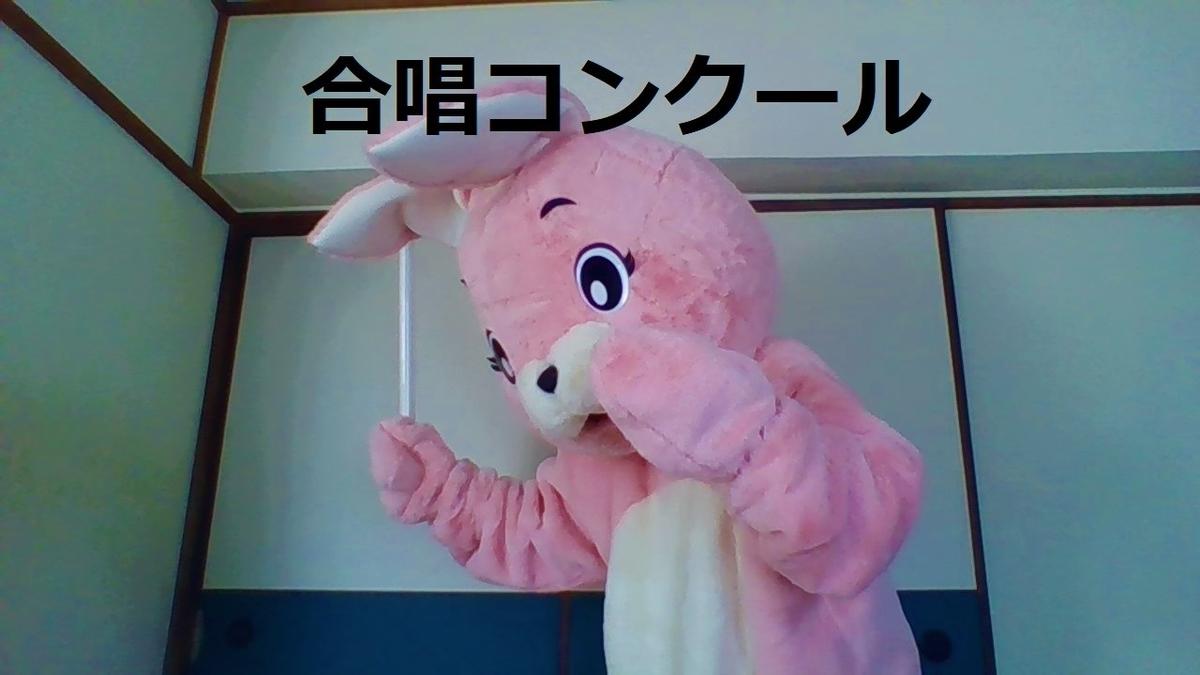 f:id:pinkchanusagi:20210107183909j:plain