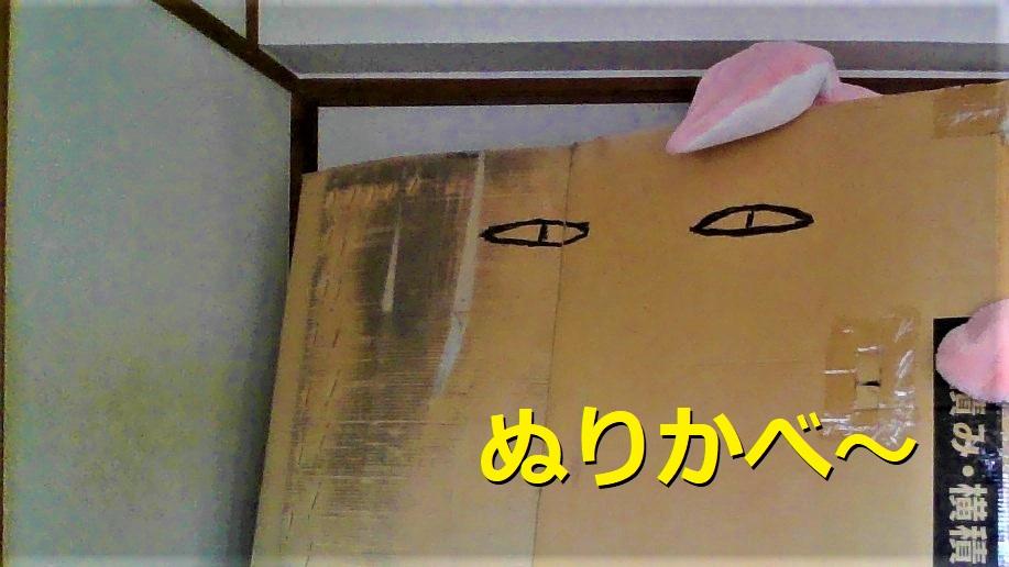 f:id:pinkchanusagi:20210403112443j:plain