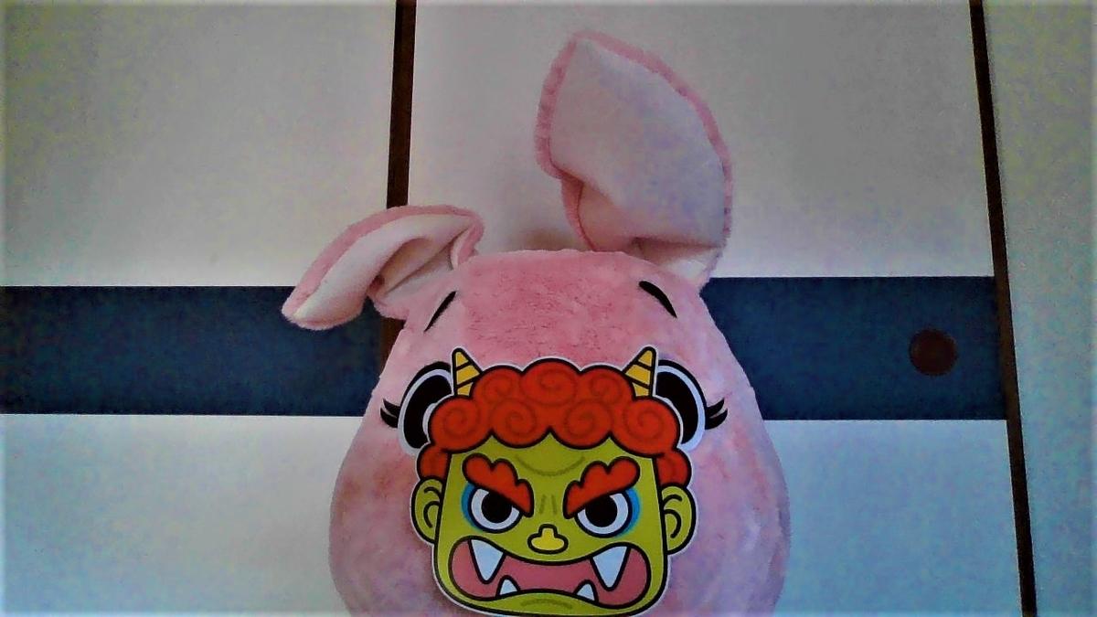 f:id:pinkchanusagi:20210405180622j:plain
