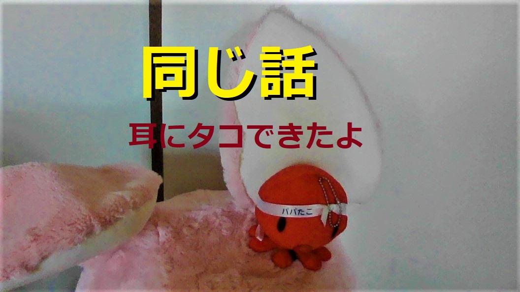 f:id:pinkchanusagi:20210408050743j:plain