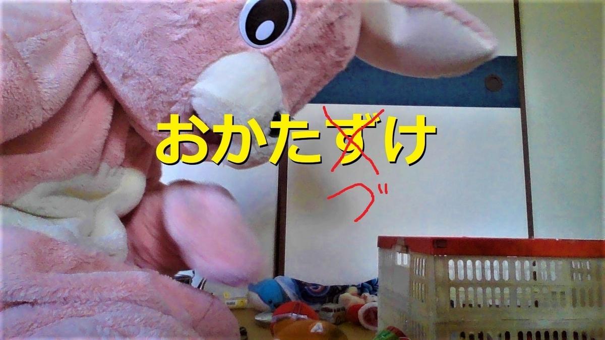 f:id:pinkchanusagi:20210507103335j:plain