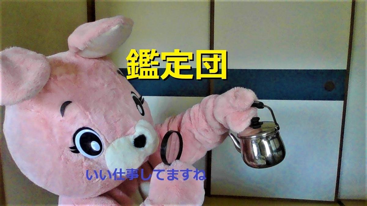 f:id:pinkchanusagi:20210524173535j:plain