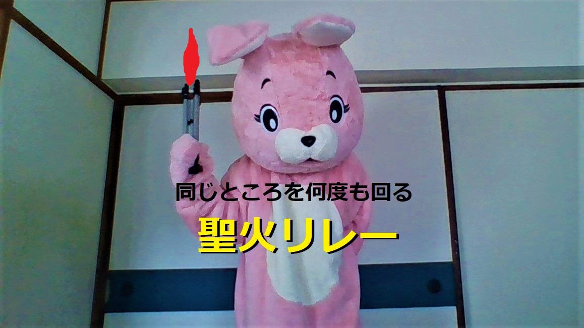 f:id:pinkchanusagi:20210605194609j:plain