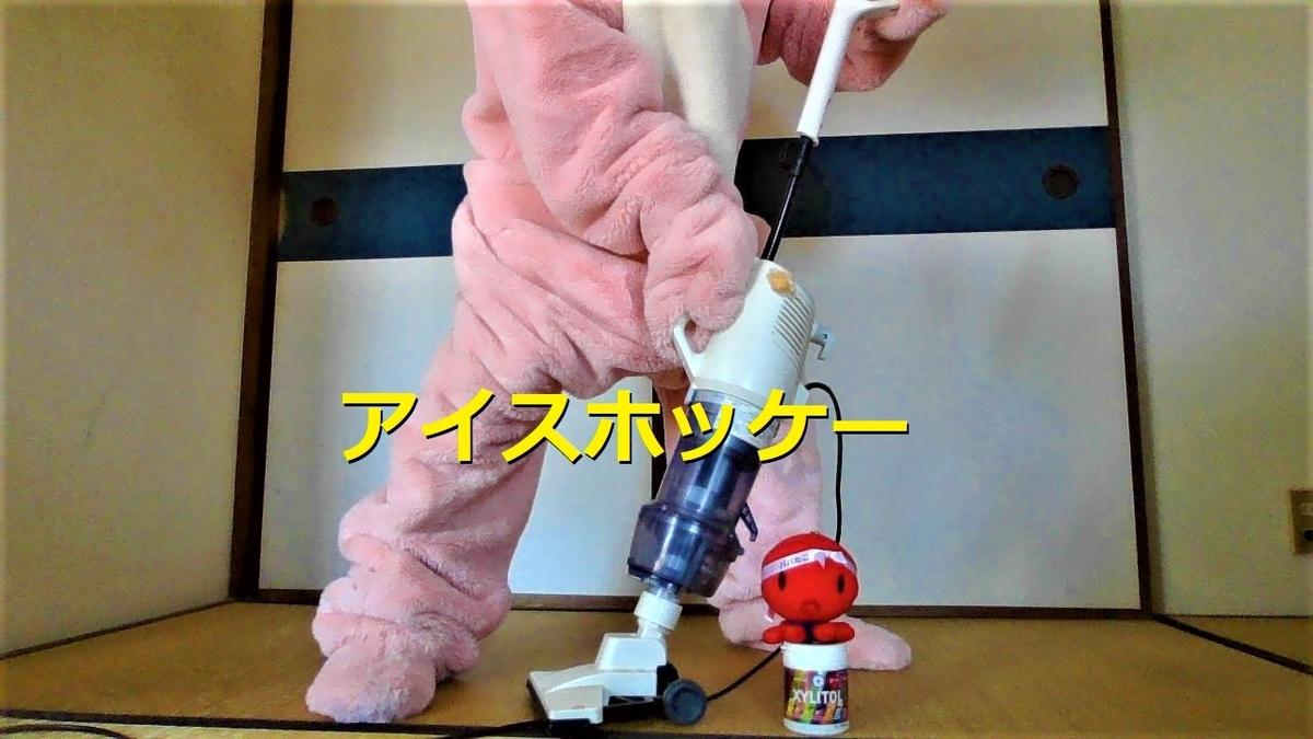 f:id:pinkchanusagi:20210614190042j:plain