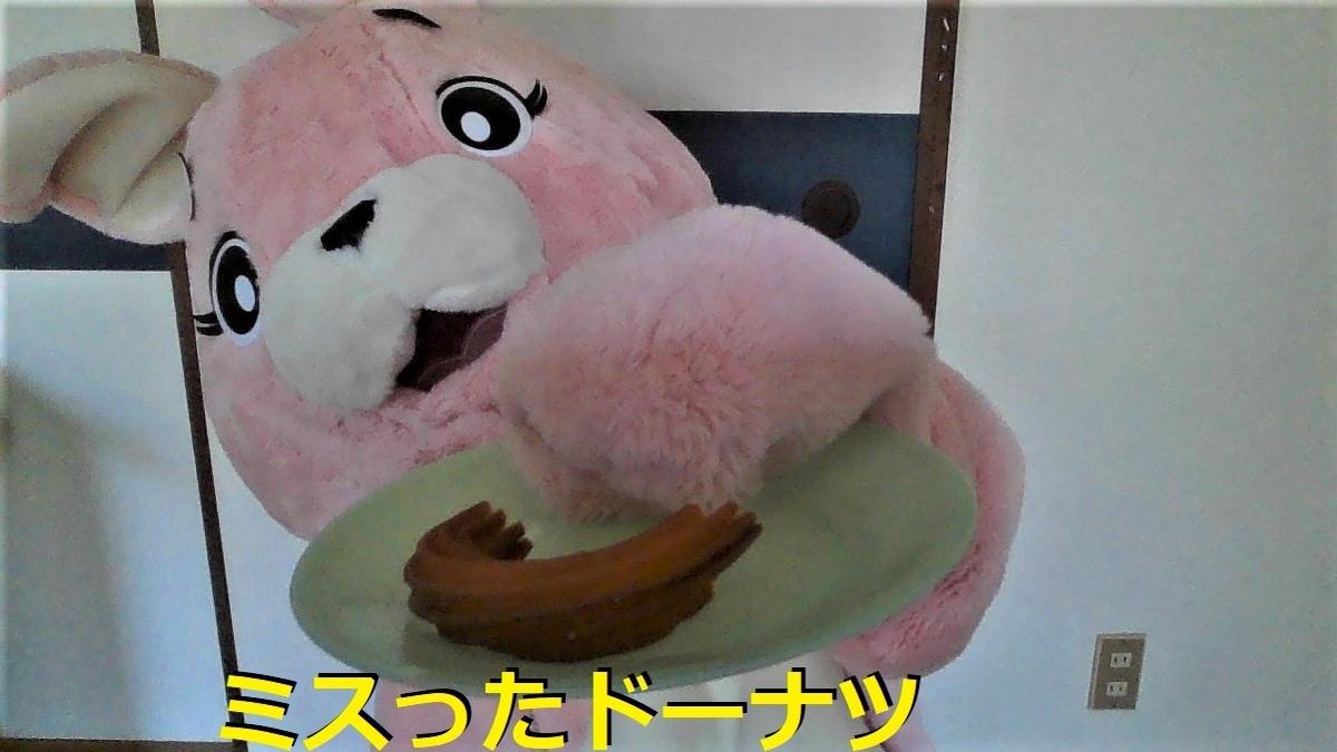 f:id:pinkchanusagi:20210617183229j:plain