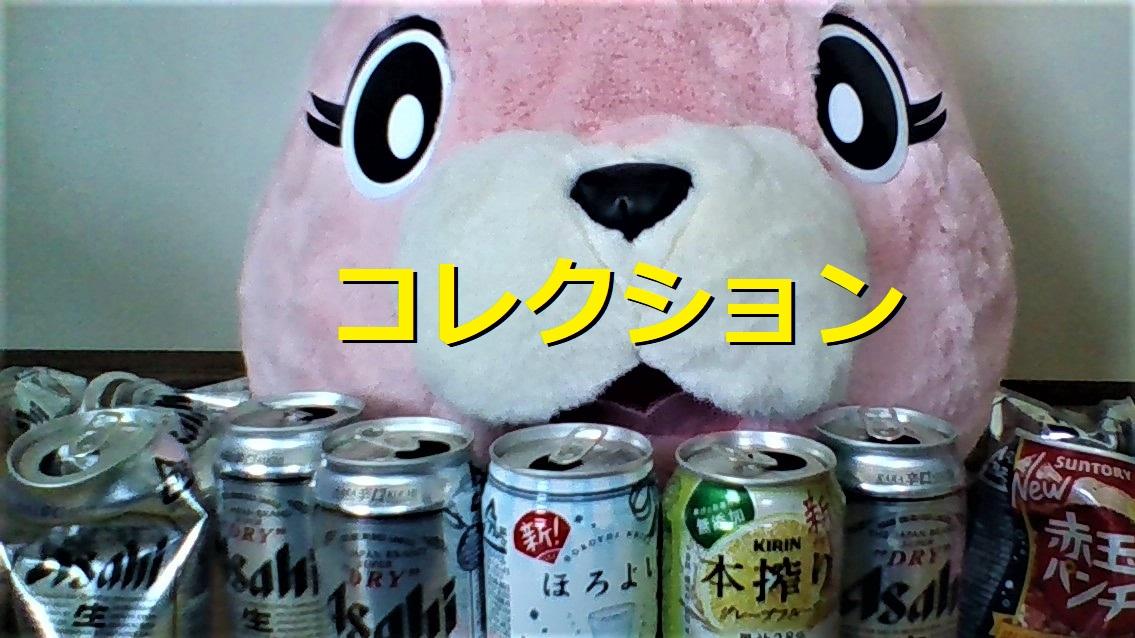 f:id:pinkchanusagi:20210717100204j:plain