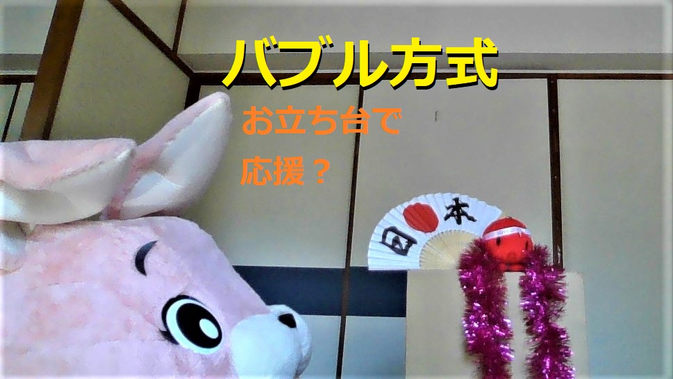 f:id:pinkchanusagi:20210802093159j:plain