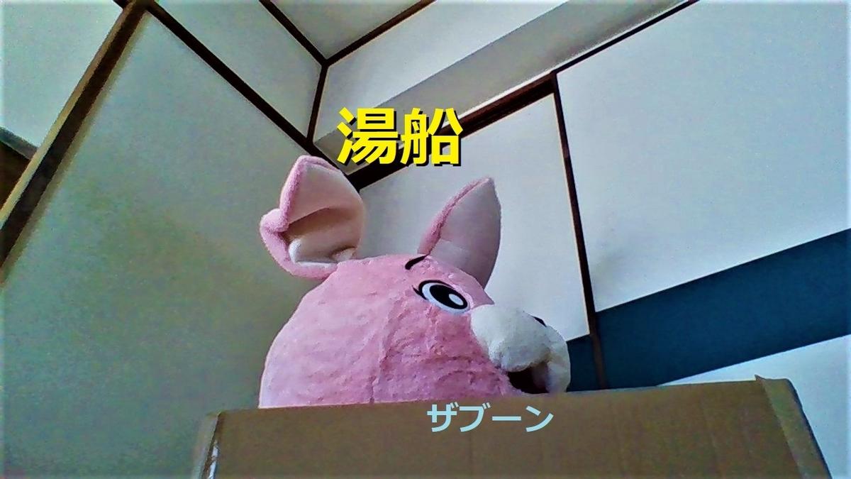 f:id:pinkchanusagi:20210908130745j:plain