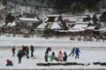 京都新聞写真コンテスト雪遊び