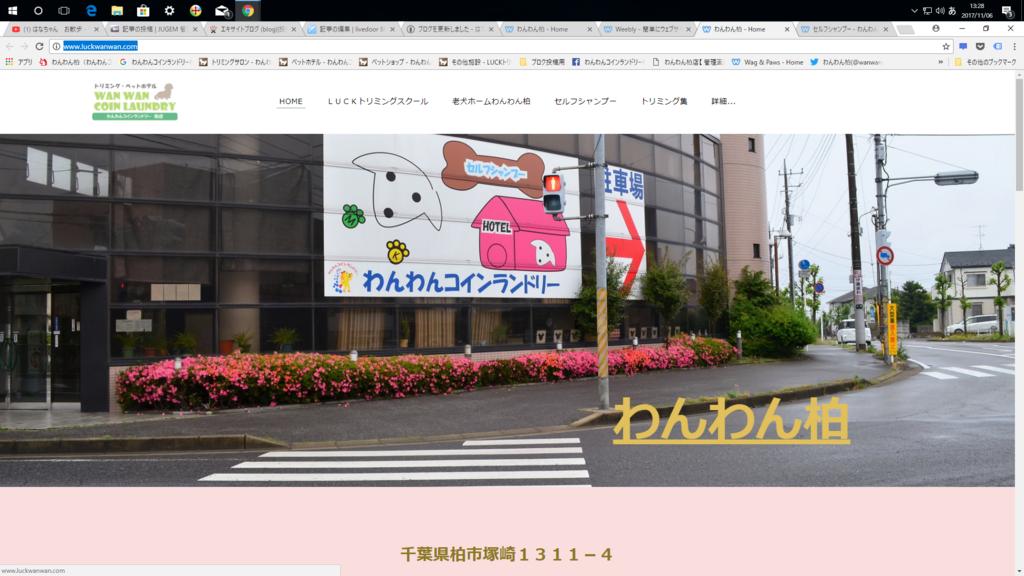 f:id:pinkfloyd411toto:20171125153417p:plain