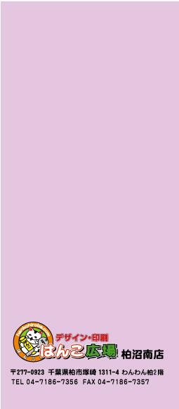 f:id:pinkfloyd411toto:20190221091456j:plain