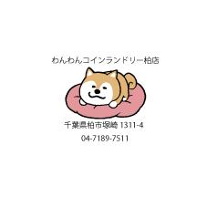 f:id:pinkfloyd411toto:20200207114150j:plain