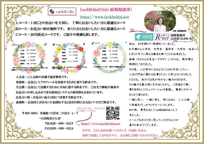 f:id:pinkfloyd411toto:20210509143339j:plain