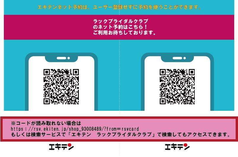 f:id:pinkfloyd411toto:20210701114432j:plain