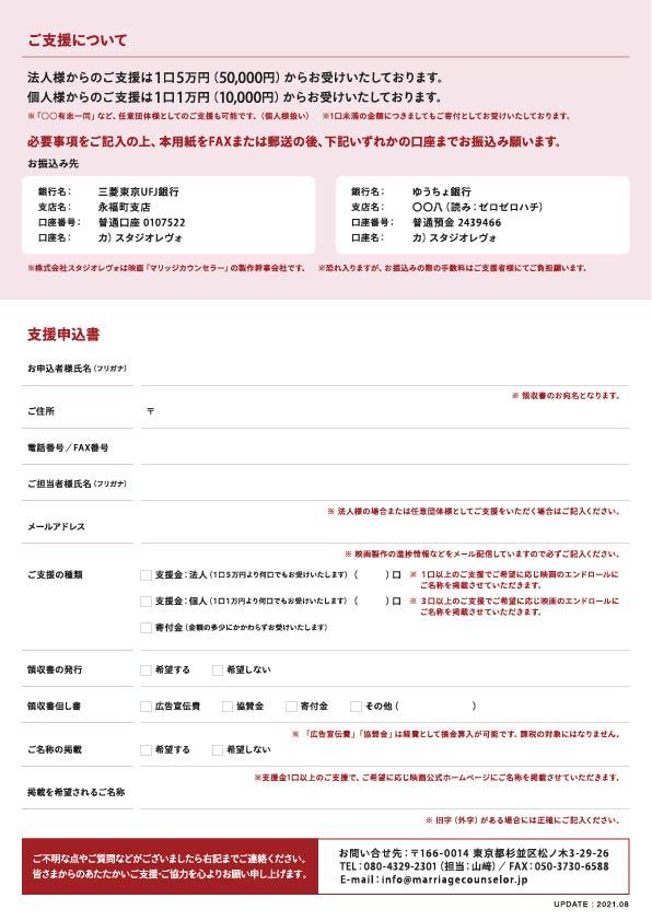 f:id:pinkfloyd411toto:20210831154157j:plain