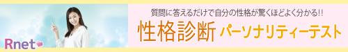f:id:pinkfloyd411toto:20211007143952p:plain