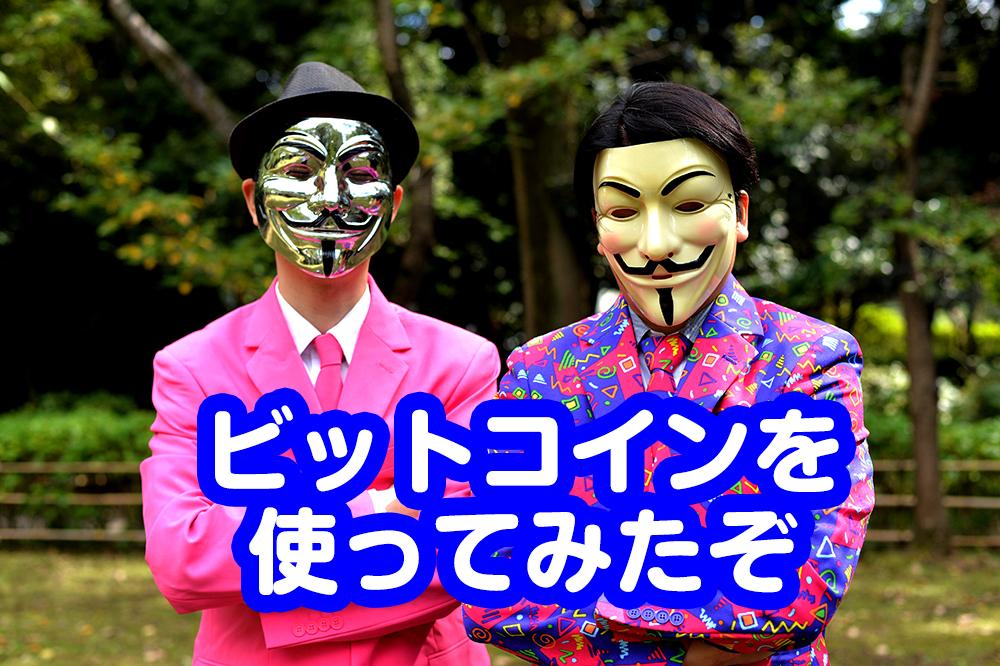 f:id:pinkhacker:20161125205228j:plain