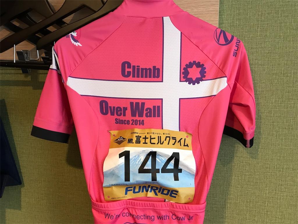 f:id:pinkjerseyclimber:20170611210926j:image