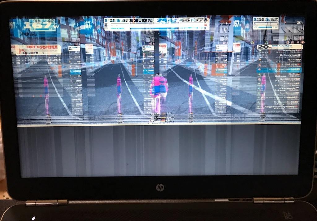 f:id:pinkjerseyclimber:20180211204350j:image