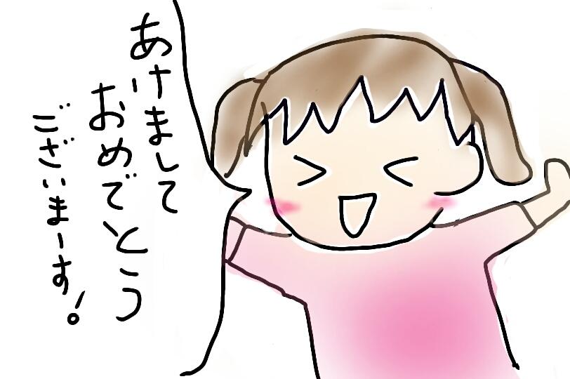 f:id:pinkmania0306:20170101104301j:plain
