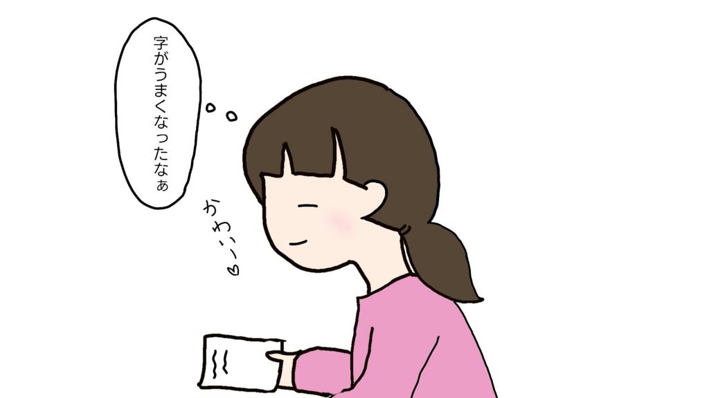 f:id:pinkmania0306:20170115205004j:plain