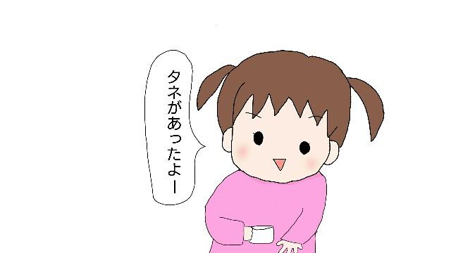f:id:pinkmania0306:20170118214542j:image