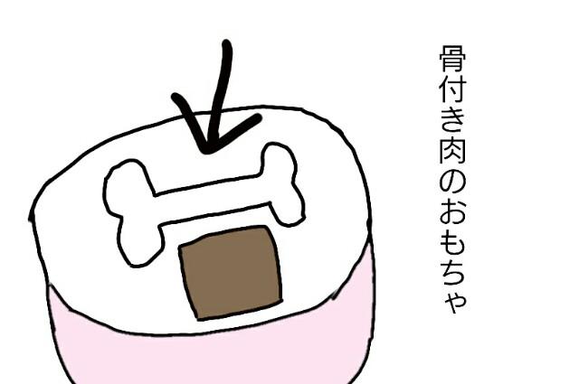 f:id:pinkmania0306:20170118214552j:image