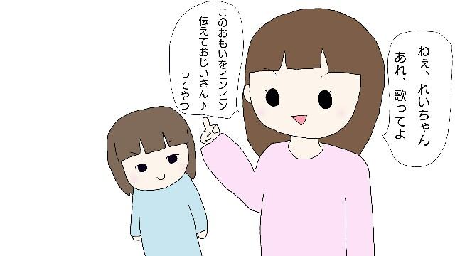 f:id:pinkmania0306:20170201104959j:image
