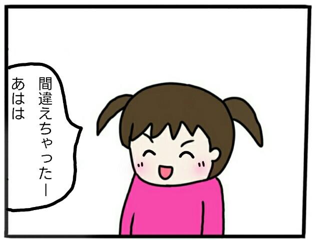 f:id:pinkmania0306:20170209114134j:image