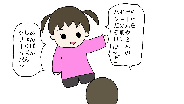 f:id:pinkmania0306:20170310220825j:image