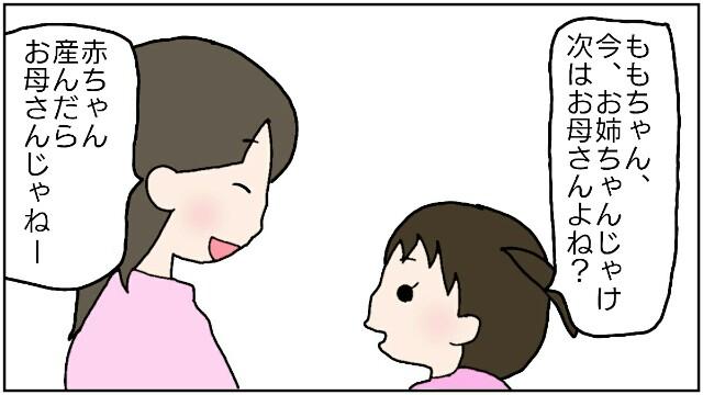 f:id:pinkmania0306:20170426095924j:image