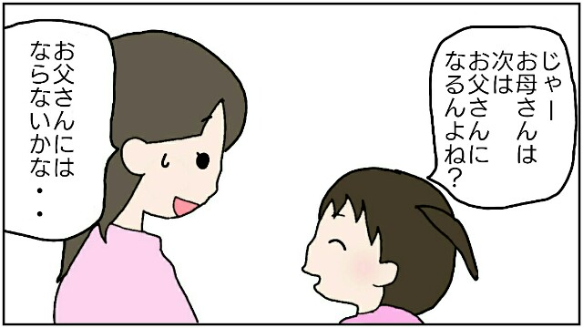 f:id:pinkmania0306:20170426095931j:image