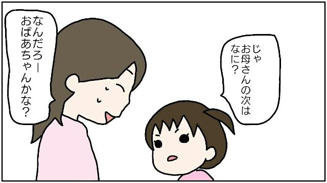 f:id:pinkmania0306:20170426095938j:image