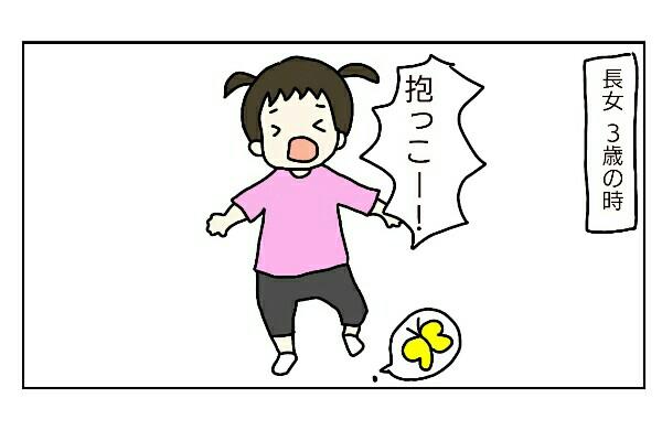 f:id:pinkmania0306:20170501171845j:image