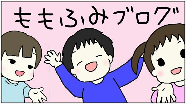 f:id:pinkmania0306:20170504182206j:image