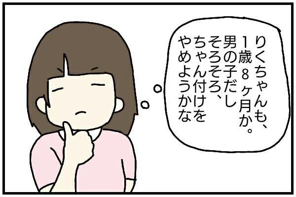 f:id:pinkmania0306:20170515203429j:image