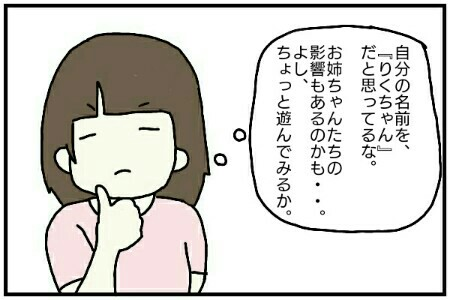 f:id:pinkmania0306:20170609205340j:image