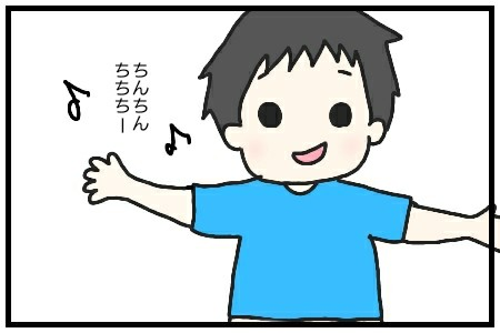 f:id:pinkmania0306:20170707135545j:image
