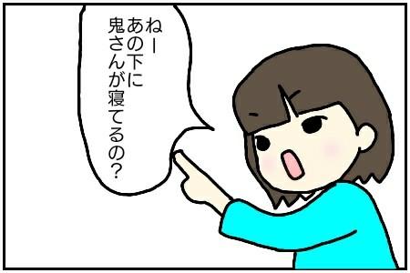 f:id:pinkmania0306:20170715105021j:image