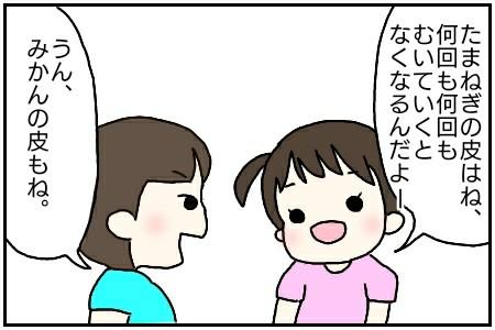 f:id:pinkmania0306:20170720181735j:image