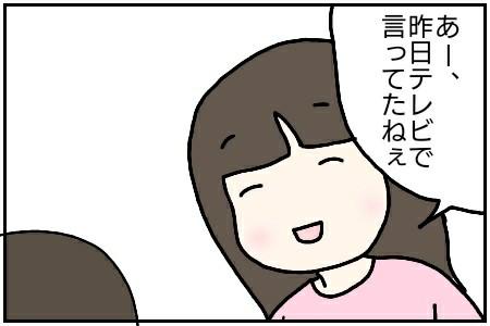 f:id:pinkmania0306:20170720181803j:image