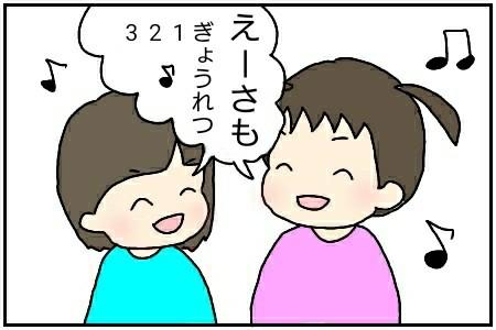 f:id:pinkmania0306:20170727100211j:image