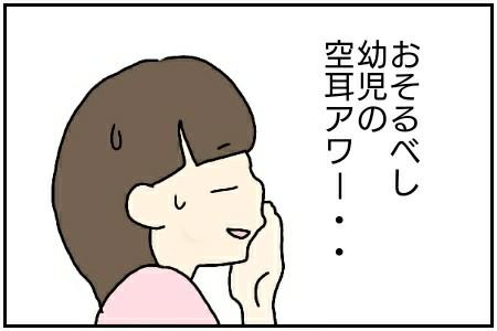 f:id:pinkmania0306:20170727100526j:image