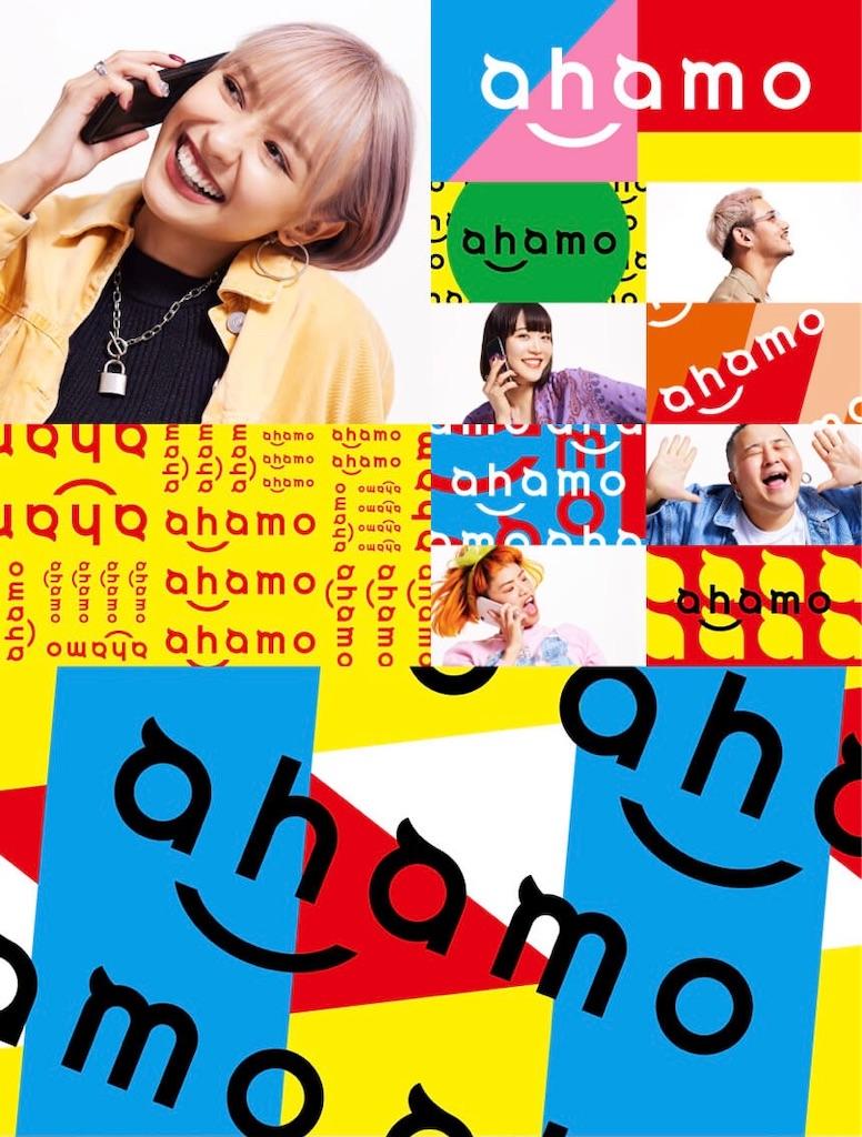 f:id:pinkniko:20201203204515j:image