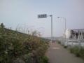 ここから鎌倉市