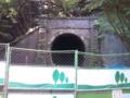 [アプト道]第3橋梁(めがね橋)の先