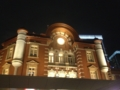 [駅]東京駅