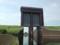 荒川第一調節池排水門