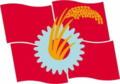 日本共産党の党旗・4つの旗に歯車に稲穂は労農同盟と4つの戦線