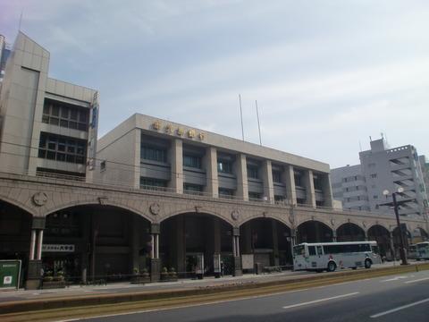 Kagoshima_Bank